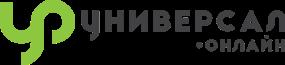 Юридические и бухгалтерские услуги от Универсал-Онлайн